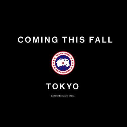 カナダグースが日本初の旗艦店を</br>2017年11月3日 東京・千駄ヶ谷にオープンします。